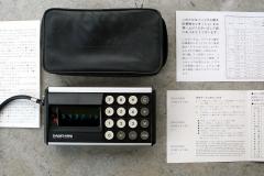 Taschenrechner Casio Mini von 1972